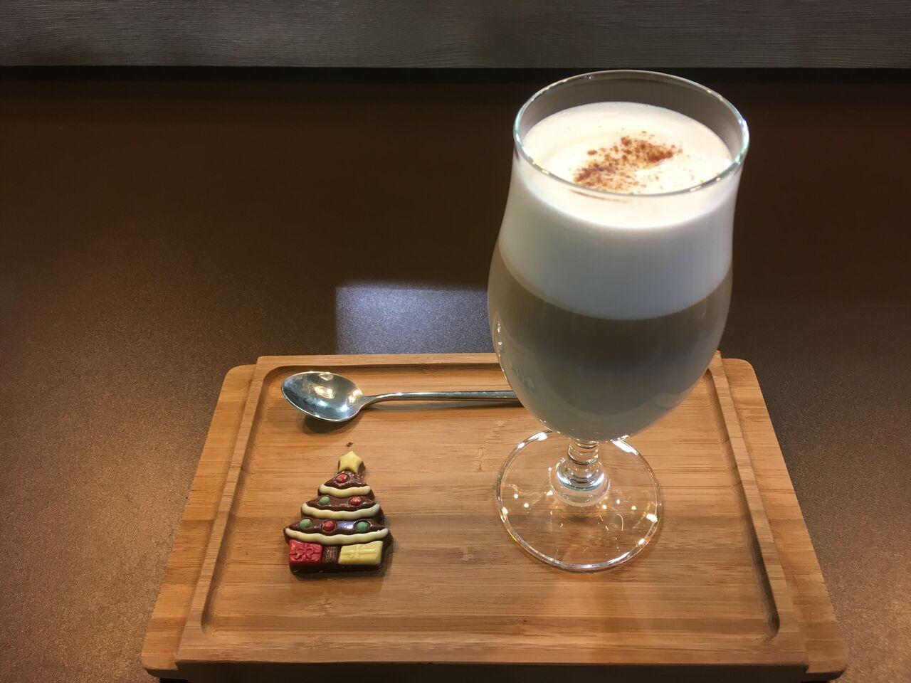 eggnogg koffie